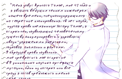 http://gadost.ucoz.ru/New/pr/00.png